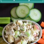 This salad is a great way to use up leftover cooked chicken or turkey. The pecans, celery, and apple all add flavor and crunch to this chicken salad.